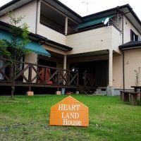HEART LAND HOUSE <屋久島> 写真