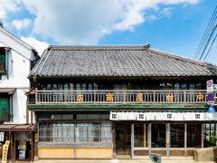 香取・佐原のホテル