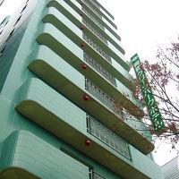 青森グリーンパークホテル 写真