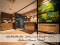 スーパーホテル長泉 沼津インター 写真