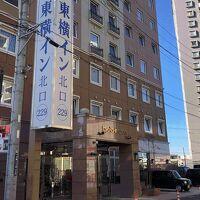 東横インつくばエクスプレス八潮駅北口 写真