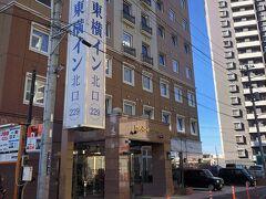 三郷・吉川のホテル