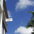 FIRST STREET 沖縄 国際通りテラス 写真