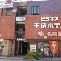 ビジネス千成ホテル 写真
