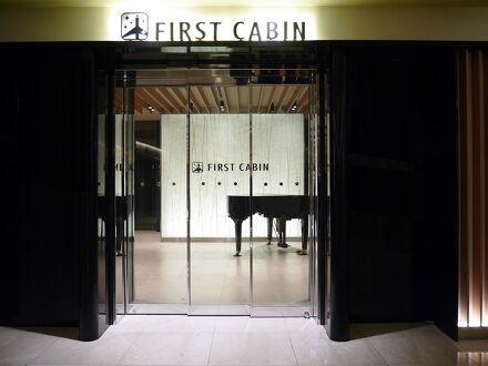 ファーストキャビン関西空港 (FIRST CABIN) 写真