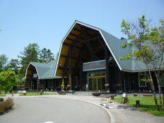 岩見沢のホテル