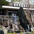 虎杖浜温泉ホテル 写真