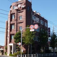 武蔵村山ビジネスホテル純和 写真