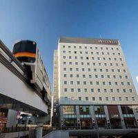 ホテルメッツ立川 東京 写真