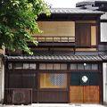京町家コテージ karigane 写真
