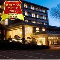 ホテル 花京 写真