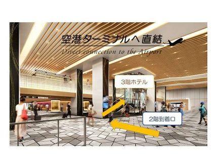 大阪空港ホテル 写真