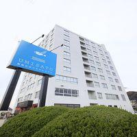 房総白浜ウミサトホテル 写真