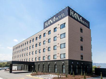 ハナホテル花園インター 写真