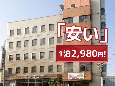 ホテル高知プラザ 写真