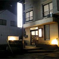 ビジネス旅館 近畿荘 写真