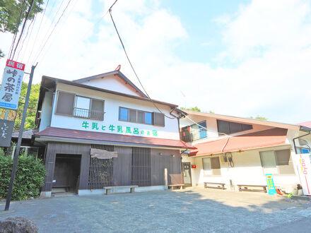 民宿 峠の茶屋 写真