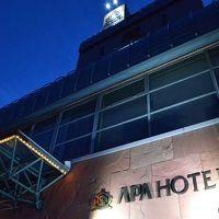 アパホテル<関空岸和田> 写真