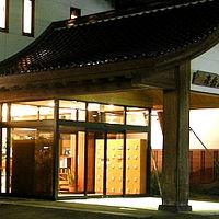 森岳温泉ホテル 写真