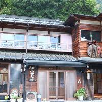 民宿 山下荘 写真