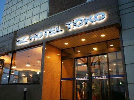 ホテル東光 写真