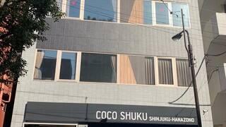 COCOSHUKU 新宿花園