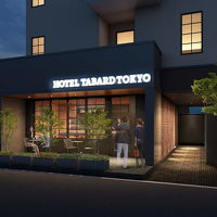 HOTEL TABARD TOKYO 写真
