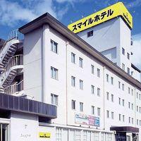 スマイルホテル八戸 写真