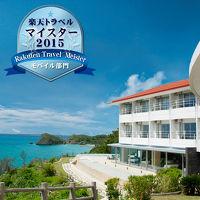 ホテル浜比嘉島リゾート 写真