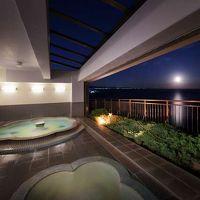 美味しい温泉 夢みさき&別邸 夢咲 写真