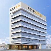 スーパーホテル山形 さくらんぼ東根駅前 写真