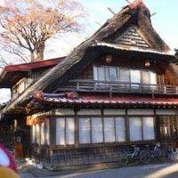 民宿 鱒の家 写真