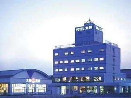 大和温泉ホテル 写真