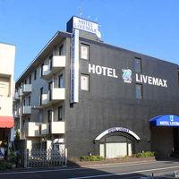 ホテルリブマックス東京羽村駅前 写真
