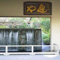 湯野浜温泉 亀や 写真