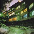 源泉の宿 鈍川温泉ホテル 写真