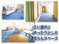 美ら宿 石垣島 写真