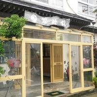 禄剛崎温泉 狼煙館(のろしかん) 写真