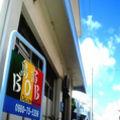 島宿 BOB <宮古島> 写真