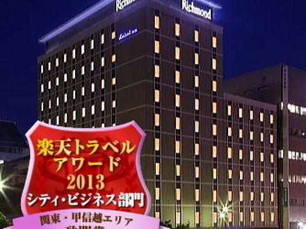 リッチモンドホテル成田 写真