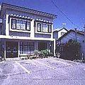 民宿旅館 長島 写真