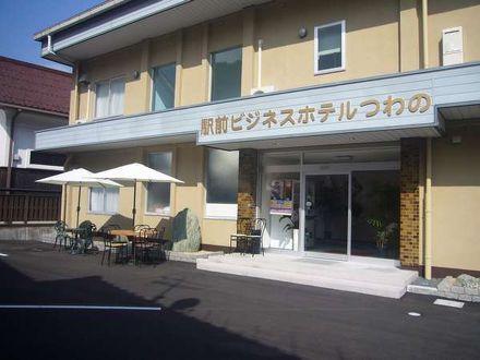 駅前ビジネスホテルつわの 写真