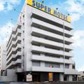 スーパーホテルさいたま・和光市駅前 写真