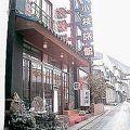 小枝旅館 写真