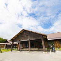 酸ヶ湯温泉 八甲田ホテル 写真