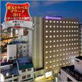 ダイワロイネットホテル沖縄県庁前 写真
