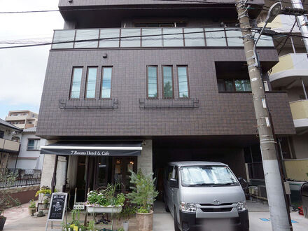 7Rooms Hotel & Cafe 写真