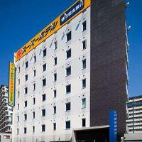 スーパーホテル天然温泉富士本館 写真