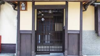 HOUSE THE TERMINAL 烏丸紫明1