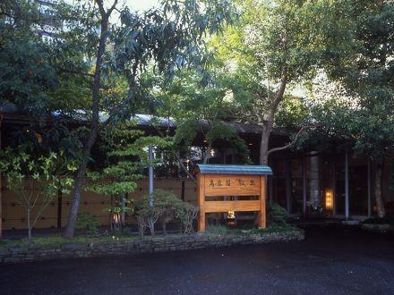 嬉野温泉 萬象閣 敷島 写真